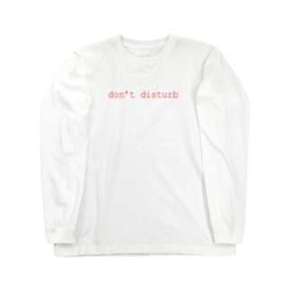 NARD Don't disturb 起こさないで  Long sleeve T-shirts