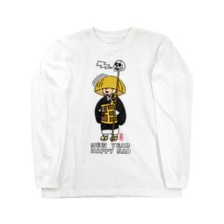 一休さん(文字あり) Long sleeve T-shirts