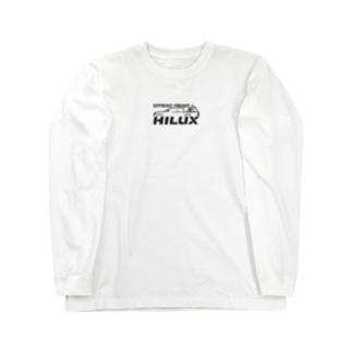 ハイラックス会 Long sleeve T-shirts