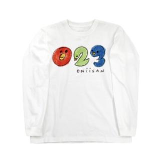 「023」おにいさんです! Long sleeve T-shirts