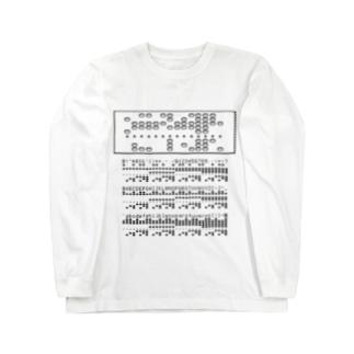 パンチテープ出力解読表 Long sleeve T-shirts