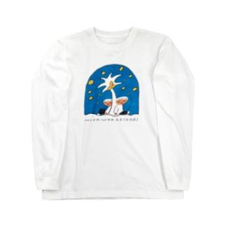 oyasmur さん Long sleeve T-shirts