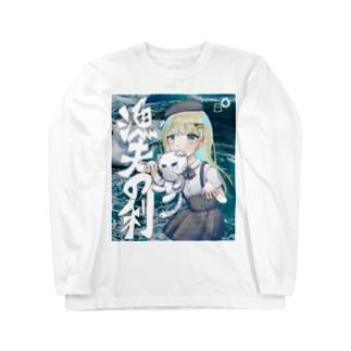 ぎょふのり Long sleeve T-shirts