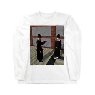 戯言 Long sleeve T-shirts