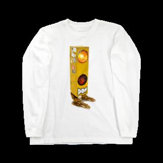 g3p 中央町戦術工藝のTRAFFIC BOY Long sleeve T-shirts