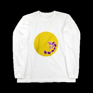 junsen 純仙 じゅんせんのJUNSENSETA(瀬田純仙)古代絵者1黄紫 ふちなし Long sleeve T-shirts