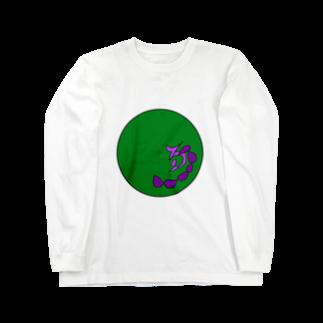 junsen 純仙 じゅんせんのJUNSENSETA(瀬田純仙)古代絵者1緑紫 Long sleeve T-shirts