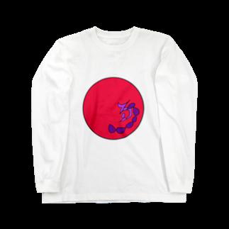 junsen 純仙 じゅんせんのJUNSENSETA(瀬田純仙)古代絵者1赤紫 Long sleeve T-shirts