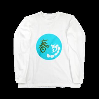 junsen 純仙 じゅんせんのJUNSENSETA(瀬田純仙)古代絵者1春F Long sleeve T-shirts