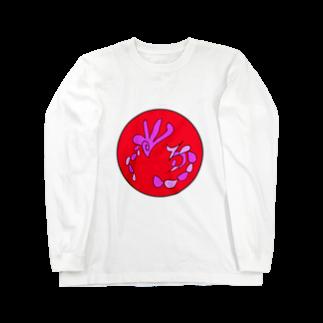 junsen 純仙 じゅんせんのJUNSENSETA(瀬田純仙)古代絵者2C Long sleeve T-shirts