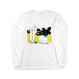 ナルセクラゲコミック Long sleeve T-shirts