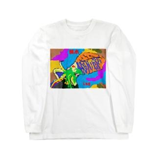 餌木 エギ 釣り Long sleeve T-shirts