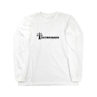 Textbringer Long sleeve T-shirts
