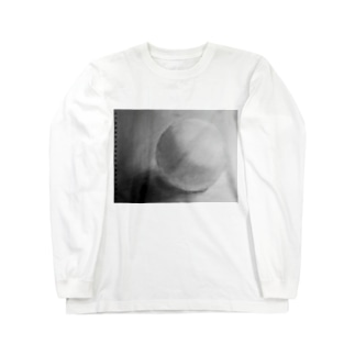 未熟 Long sleeve T-shirts