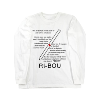 RI-BOU Long sleeve T-shirts
