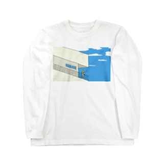 団地の端っこ Long sleeve T-shirts