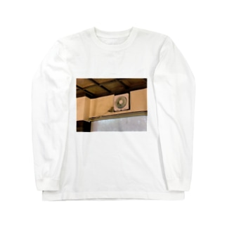 換気扇 Long sleeve T-shirts