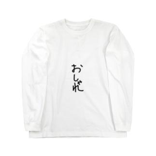 おしゃれな服 Long sleeve T-shirts