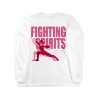戦う少女~FIGHTING SPIRITS(赤)~ Long sleeve T-shirts