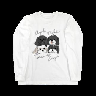 iccaのあずきとらさんぜんちゃんめっちゃん4匹 Long sleeve T-shirts