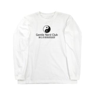 yin yang / black  Long sleeve T-shirts