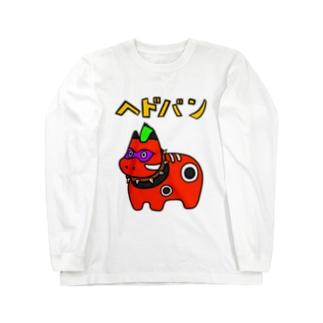 ヘドバン Longversion Long sleeve T-shirts