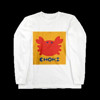 もちゃもちゃ混沌堂のCHOKI Long sleeve T-shirts