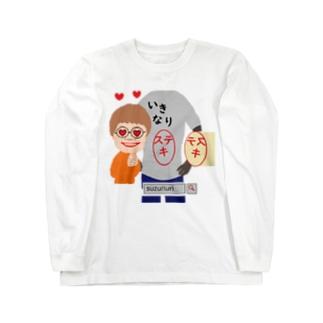 いきなりステキ!!② Long sleeve T-shirts
