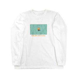 「曜日Tシャツ」水曜日 Long sleeve T-shirts