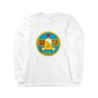 パ紋No.3346 内村  Long sleeve T-shirts