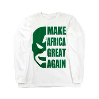 MAKE AFRICA GREAT AGAIN Long sleeve T-shirts