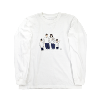 もりかわの煮豆ファミリー Long sleeve T-shirts