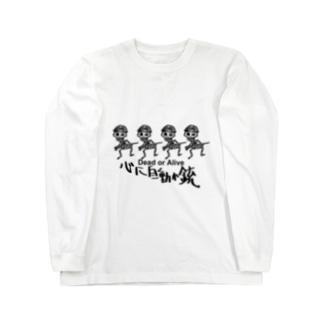 心に自動小銃(黒) Long sleeve T-shirts
