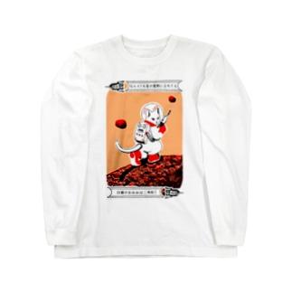 なんと三角 火星探検 Long sleeve T-shirts