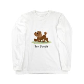 トイプードル(お散歩) Long sleeve T-shirts