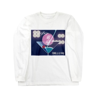 1989・東京〜CM〜 Long sleeve T-shirts