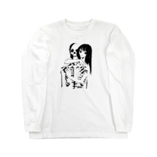 骨の髄まで愛してる Long sleeve T-shirts