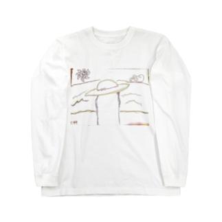 2=1 Long sleeve T-shirts