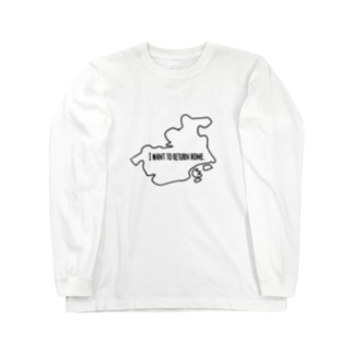 地元帰りたい Long sleeve T-shirts
