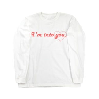 君に夢中 Long sleeve T-shirts