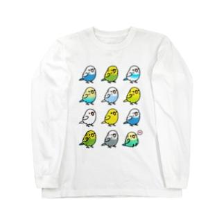 Chubby Bird セキセイインコ大集合 Long sleeve T-shirts