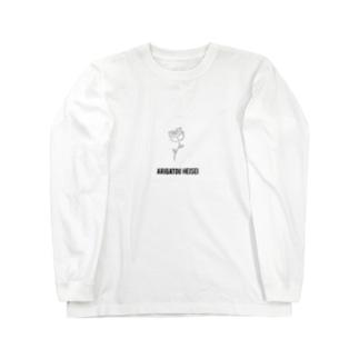 ARIGATOU HEISEI Long sleeve T-shirts