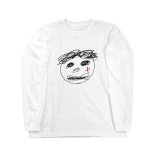悲 Long sleeve T-shirts