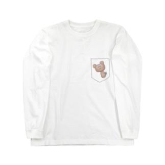 二重アゴだよクマさん。 Long sleeve T-shirts