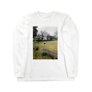 チカモリ遺跡 Long sleeve T-shirts