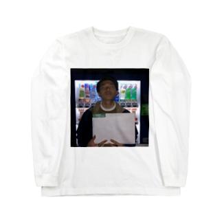 sahoryo Long sleeve T-shirts