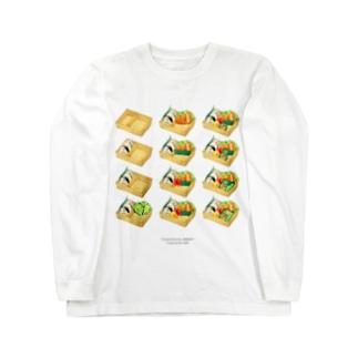 「おべんとできた」 Long sleeve T-shirts