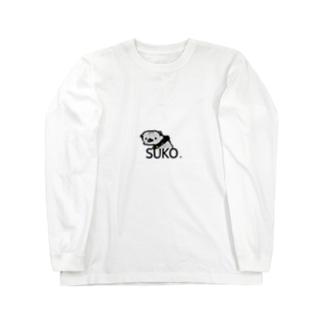 SUKO, Long sleeve T-shirts
