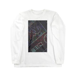 「 愛が足りない 」と嘆かれる一方で、大量生産されていくラブソング  Long sleeve T-shirts