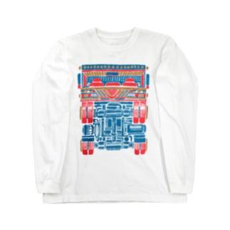 トラックの野郎!ウイリィ Long sleeve T-shirts